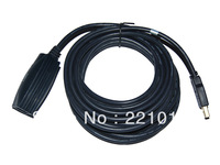 USB 2.0 Active Extension Cable - 5M