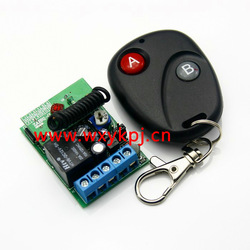 Wholesale prices Free shipping DC12v 1 channel, Wireless remote control switch delay Time 0S-30S(China (Mainland))