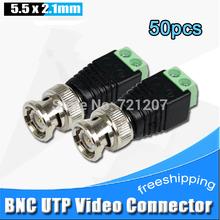 balun connector promotion