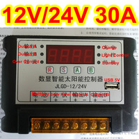 DHL free shipping--30A 12/24V automatic digital displayed intelligent solar controller with 5V USB charge for mobile in  stock