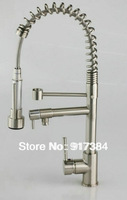 Nickel Brushed Double Water Spout Pull out& Swivel Kitchen Sink Mixer Tap Faucet JN8525-3