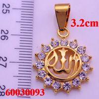 18K Gold Plated Arabic Pendant,Islamic Jewelry,Divine symbol,Arabic Eid & Eid al-Adha & Ramadan Gifts #630093