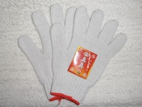 20 pairs working protective gloves,cotton gloves free shipping