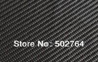 3K full carbon fibre fabric  220g/m2,twill 1m width,100m/lot, CFRP Good quality