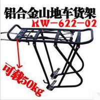 """Hot sale! """"Qixuan"""" Mountain bicycle stacking shelf rack. V shake shelf bearing rack. Super stand weight. Free shipping."""