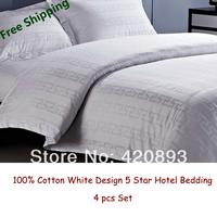 Free Shipping Wholesale 100% Pakistan Cotton Jacquard Hotel Bedding Set 4PCS Duvet Cover Set Bed Sheet Set  Hotel Linen
