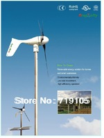 Dragonfly 400W wind turbine generator,Internal charge controller made in USA,12/24/48V optional