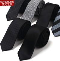 Top Quality New 2014 Brand Gravata Slim Tie Men Ties For Men Silk Tie 5cm Casual Neckties Mens Plaid Stripe Gravatas Gift Box