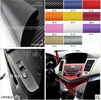 Free Shipping,3D Carbon Fiber Vinyl Car Wrapping Foil 152*400CM,Carbon Fiber Car Decoration Sticker,Hight Quality Car Sticker