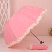 princess girl 's  umbrellas  three  folding rain giraffe pattern  umbrella Free shipping !!