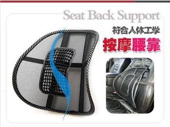 2pcs 2014 new Free shipping 2pcs Car Seat Chair Massage Back Lumbar Support Mesh Ventilate Cushion Pad Black high big size