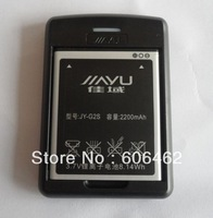 100% Original Seat Charger + Battery  for JIAYU G2S Smartphone