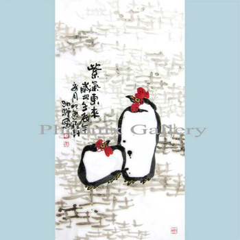 Oriental Chinese Painting:  Chickens