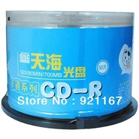 Free shipping,Blank disc  UNIS CD-R Recordable Blank 700M,CD 52X ,1case of 50 CDs ,high quality record disk