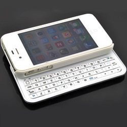 Slide Bluetooth Keyboard Case and Hardshell Case for iPhone 4S - White(China (Mainland))