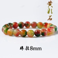Vintage Natural Colorful Stone Bracelet 8MM Yellow Beads Bracelets Bangles 069