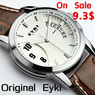 Часы для бега E