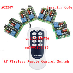 220V 1CH Radio Remote Control Switch light lamp LED ON OFF 8Receiver&1transmitter Learning Code Output Adjusted(China (Mainland))