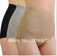 Nano bamboo charcoal fiber slimming high waist  body shaping underwear body shaping pants  with oversize 13.5$/2pcs
