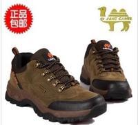 Camel men's 2013 spring camel hiking shoes slip-resistant wear-resistant outdoor walking shoes