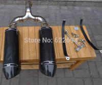 Refires bj600 refit hexagonal flame refit bj600 exhaust system
