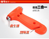 2 in 1 Hot sale Emergency escape hammer  Multifunctional car safety hammer life-saving hammer