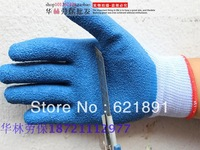 Xingyu 300 cut-resistant gloves glass hardware work gloves dipped gloves wear-resistant gloves