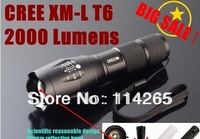 E17 UltraFire CREE XM-L T6 1600Lumen High Power Torch Zoomable LED Flashlights (3 * AAA / 1 * 18650)