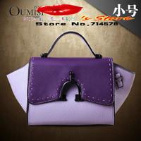 FREE SHIPPING retail 2014 new leather handbags fashion designer smiley bag purple leather messenger bag for women