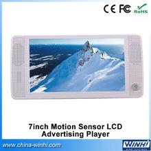 popular usb motion sensor