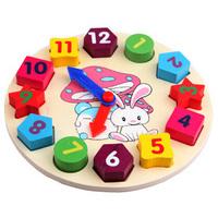 Wooden toy Digital Geometry Clock, blocks Toys,Children's educational toy building blocks ,Wooden clock,Wholesale Price!