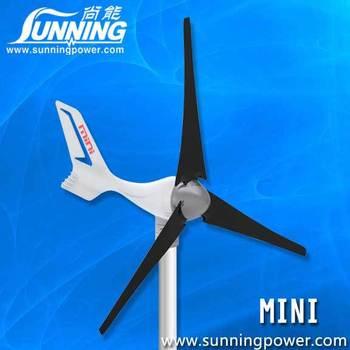 300W 400W small wind turbine generator/ wind solar hybrid system