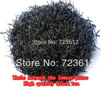 Promotion! High Quality! New Tea new black tea organic tea 250g bags free shipping! Lapsang Souchong(China (Mainland))