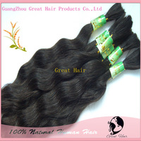 100% Natural Virgin Human Hair Extension Wave Hair Bulk 100g/pc, 1kg/lot, Natural Color, 16 -18inch, Free Shipping