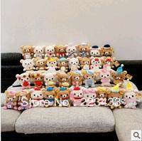 "M'lele wholesale rilakkuma plush toys  5pairs=1lot stuffed soft bear new stuff san x 7"" mermaid -wedding, -gown, -dress, -doll"