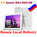 Latest Aoson M33 RK3188 Quad Core Tablet PC 9.7&quot; Retina Screen 2048x1536 Android 4.1  2GB RAM 16GB(China (Mainland))