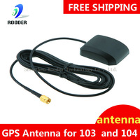 New External Antenna for GPS Trackers TK103A/B TK104 TK106 GPS Accessories Free shipping