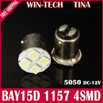 New Free Shipping 30pcs Car 1157/BAY15D Brake tail Light bulbs 4 LED 5050 SMD Turn Signal White Color Light Lamp 12Volt
