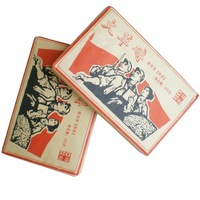 Health and slim products free shipping 2pcs 250g Cultural Revolution [ WenGe ]  puerh tea brick old puer tea 500g wholesale