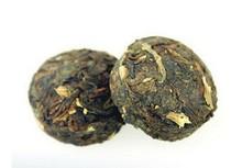 Yunnan Pu er Tea 250g Chinese Tea Glutinous Rice Fragrance Ripe Tea Top Grade Puerh Tea