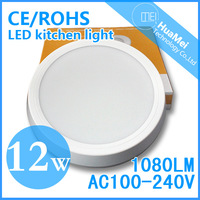 Top quality,12W  led panel light,White shell,AC100-240V,CE,RoHS,Cool white/Warm white,panel 12w led,Astigmatism,Free shipping