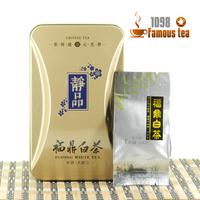 """AAAAA"" New 2013 Top Quality BaiHao Silver Needle Tea With Gift Packing,White Tea Bud Tea,Bai Hao Ying zhen,Pekoe,Free Shipping"
