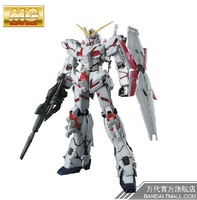 Free shipping bandai 1/100 MG130 RX-0 UNICORN gundam model