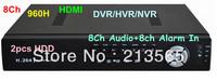 New HDMI 8Ch 960H  sdvr nvr dvr hvr for CCTV Camera and IP Camera