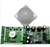 HC-SR501 Adjust IR Pyroelectric Infrared PIR Motion Sensor Detector Module for arduino for raspberry pi kits