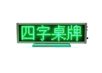 3pcs/lot With USB cable DC 5V-DC 1.5 Voltage Small Professional safety led display nameplate Software input Green 16*64 dots