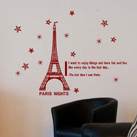(Various Colors) Paris Night Eiffel Decor Mural Art Wall Sticker Decal WY802