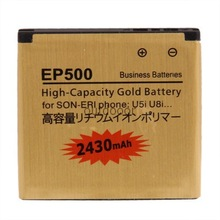 popular xperia battery