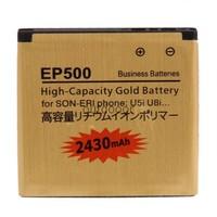 2430mAh EP500 High Capacity Gold Business Battery for Sony Ericsson Xperia U5i U8i X8 E15i E16i