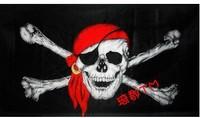 1JOLLY ROGER SKULL & CROSSBONES PIRATE FLAG 5X 3FT GARDEN BANNER FLAG WHOLESALEg